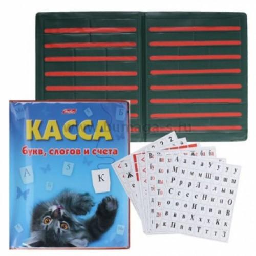 КАССА букв, слогов и счета 8л А5 Hatber -Котенок с бабочкой-08Кбс5_08384