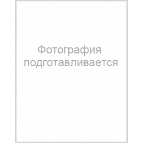 Пенал Hatber 190х130мм 1 отделение на молнии-Сердечки-Npn_03489