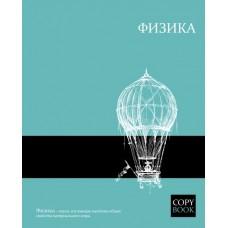 Тетрадь темат. арт. 47061/16 ФИЗИКА (А5, 48 л.)