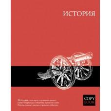 Тетрадь темат. арт. 47062/16 ИСТОРИЯ (А5, 48 л.)