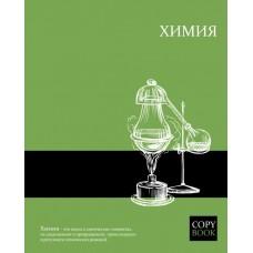 Тетрадь темат. арт. 47065/16 ХИМИЯ (А5, 48 л.)