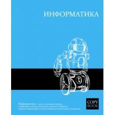 Тетрадь темат. арт. 47066/16 ИНФОРМАТИКА (А5, 48 л.)
