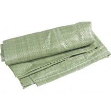 Мешки для мусора Зелёные.