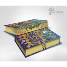 Коробка подарочная ПИНГВИН И МИШКА-M 20х14х6 см арт.41787