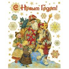 """Новогоднее оконное украшение """"Дед Мороз и дети"""" арт.41673"""