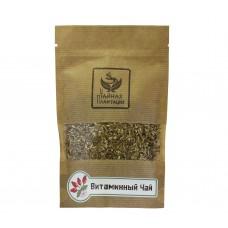Витаминный чай №2, 50гр