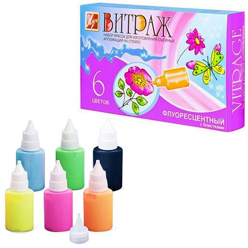 Краски по стеклу 6 цветов/22мл флуоресцентные с блестками, ВИТРАЖ (Луч)