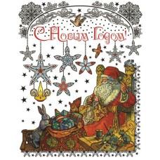 """Новогоднее оконное украшение """"Мастерская Деда Мороза"""" арт.41675"""