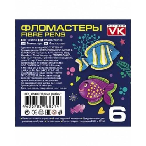 Фломастеры 6 цветов VK Яркие Рыбки в блистере с европодвесом BFc 06480
