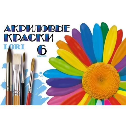 Акриловые краски 6 цветов в картонной упаковке, 26мл арт.Акр-001