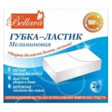 """Меламиновая Губка - Ластик """"Bellava"""" Универсальная"""