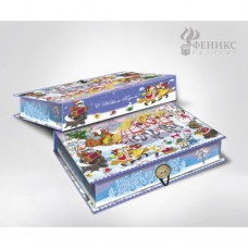 Коробка подарочная НОВОГОДНИЙ ПРАЗДНИК-S 18х12х5 см арт.41780