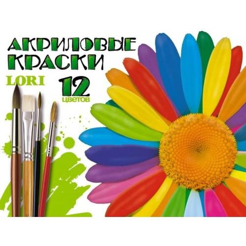 Акриловые краски 12 цветов в карт. упак., 26мл арт.Акр-003