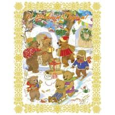 """Новогоднее оконное украшение """"Медвежата"""" арт.41678"""