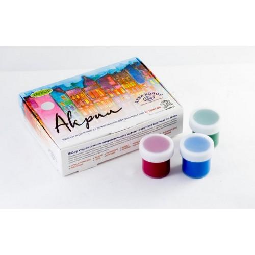 Акриловые краски худож. АКВА-КОЛОР набор  12 цв. по 20 мл, 240 мл,  картонная коробка  арт.К4807