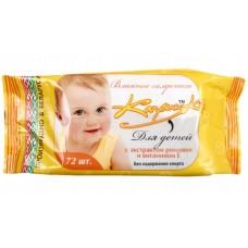 Салфетки влажные Капризка для детей, ромашка и витамин Е и календула 72 шт/упак.