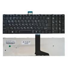 Клавиатура для ноутбуков  Toshiba C50, C50D, черная