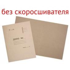 Обложка картонная «Дело» , А4, плотность 420 г/м², немелованная, серая