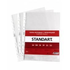 Папка -Вкладыш с перфорацией Hatber А4ф 30мкм STANDART Гладкая