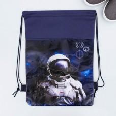 """Мешок для обуви н/полотно мал """"Космонавт"""", 26 х 37,5 см"""