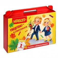 Коробка «Набор первоклассника. Дети», без наполнения