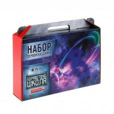 Коробка «Набор первоклассника. Космос» для мальчиков, без наполнения