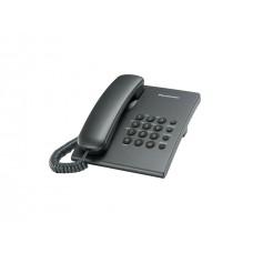 Проводной телефон Panasonic KX-TS2350 T