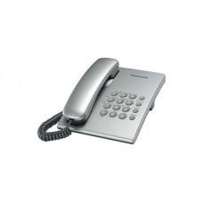 Проводной телефон Panasonic KX-TS2350 S